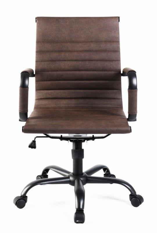 bhp Drehstuhl, PU braun, Metallbasis, inkl. Armlehnen - Schreibtischstühle - Büromöbel - Kleinmöbel - Living - Haus & Garten