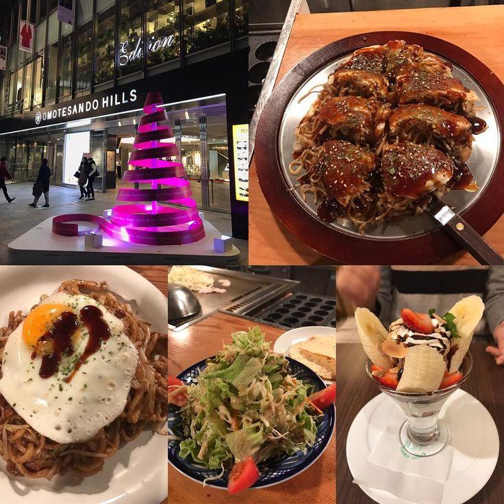 今年のヒルズのツリー🎄  久々に妹が遊びに来て、近所にある広島風お好み焼き屋さんへ行ってみたいと言うので夕飯はお好み焼きに決定👍🏻 -  お好み焼きと焼うどん、どちらもソース味でチョイスを誤った感…😅 - 広島弁の個性的な大将とカウンター席でお話しながら美味しく頂きました^ ^ -  食後のデザートは千疋屋のバナナチョコパフェ💕 - -  #ご馳走様でした  #表参道ヒルズ  #クリスマスツリー  #シンプル  #広島風  #お好み焼き  #焼うどん  #いかげそ  #サラダ  #デザート  #千疋屋  #バナナチョコパフェ  #大好物  #原宿  #表参道  #tokyo  #omotesando