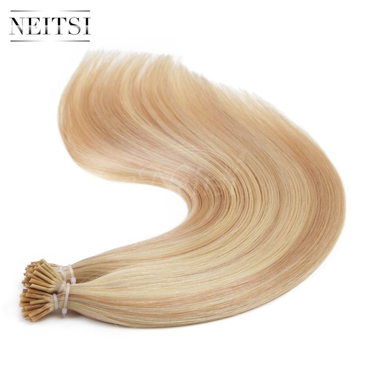 "Neitsi I Tip Stick Tip Keratin Human Hair Extensions 100% Raw Indian Virgin Remy Hair Straight Pieces 20"" 1g/s 50g 100g P18/613#"