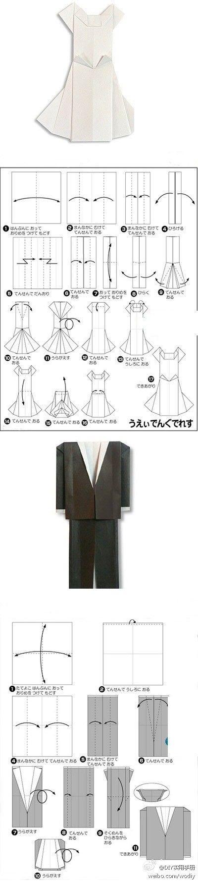 【西服和礼服折纸方法】很可爱的小西服和小礼哟~ orgami dress and tux folded paper