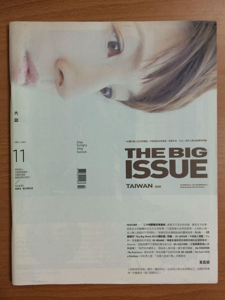 【TBI】2011 Feb. 夏嘉璐