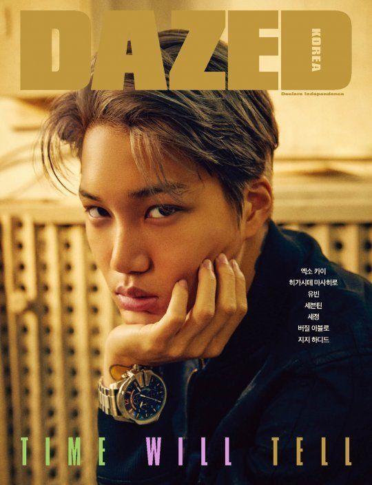 EXO's Kai decorates the December cover of 'Dazed' | allkpop.com
