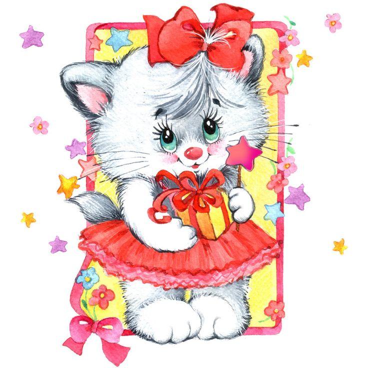 С днем рождения доченька анимационные открытки, открытки это