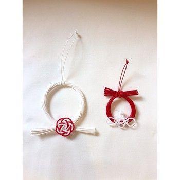 水引でつくる、ちいさなお正月飾り。紅白の2色づかいで、お祝い事の雰囲気にぴったり。