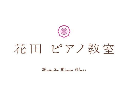 BRANDING | Grand Deluxe 【愛媛松山/デザイン】 - Part 18