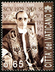 65c Pius XII single Vatican postage stamp - Pope Pius XII served from 1929-1951