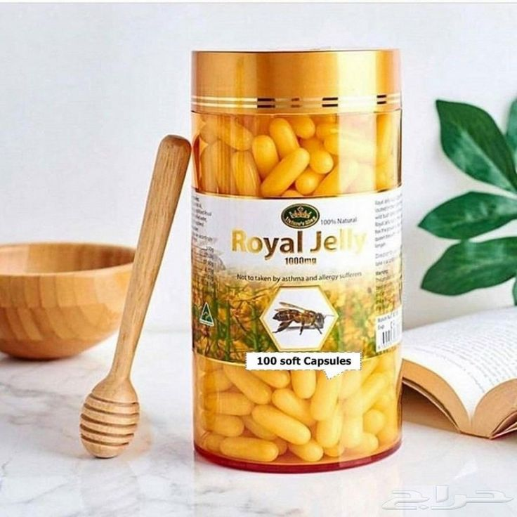 سعر رويال جيلى 1000 مكمل غذائي بمفعول سحري Royal Jelly Ginseng Royal Jelly Jelly