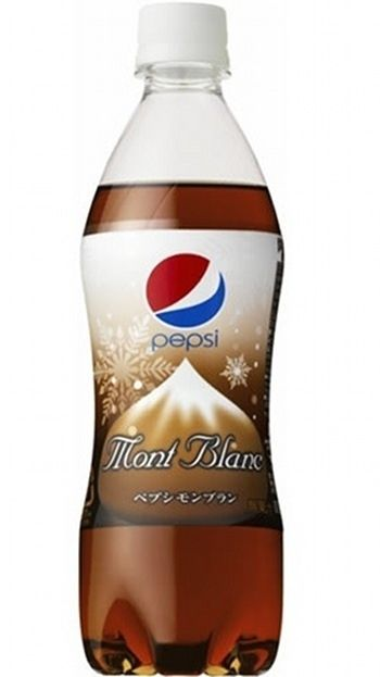 Pepsi Mont Blanc - based on a French chestnut dessert