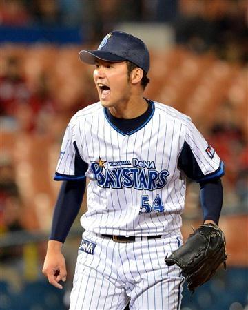 Yota Kosugi (Yokohama DeNA BayStars)