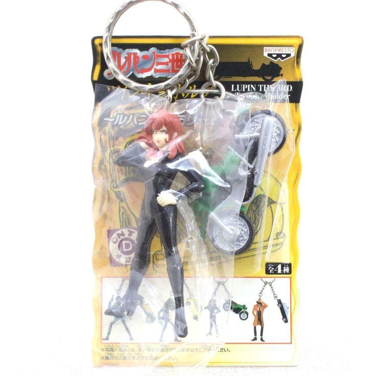 Lupin the Third 3rd Fujiko Mine & Motorcycle Figure Keychain JAPAN ANIME MANGA