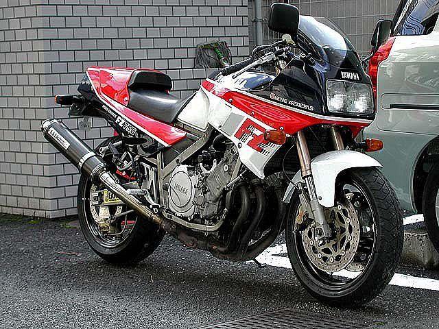 GUZZISTAS - Vendo Yamaha FZ 750 1000 € - Compro / Vendo / Cambio / Busco