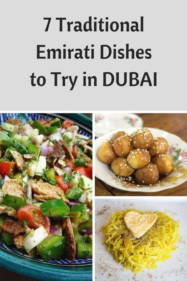 7 Traditional Emirati Dishes To Try In Dubai United Arab Emirates Food Informationen Auf Unserer Site Https Dubai Food Food Guide Middle Eastern Recipes