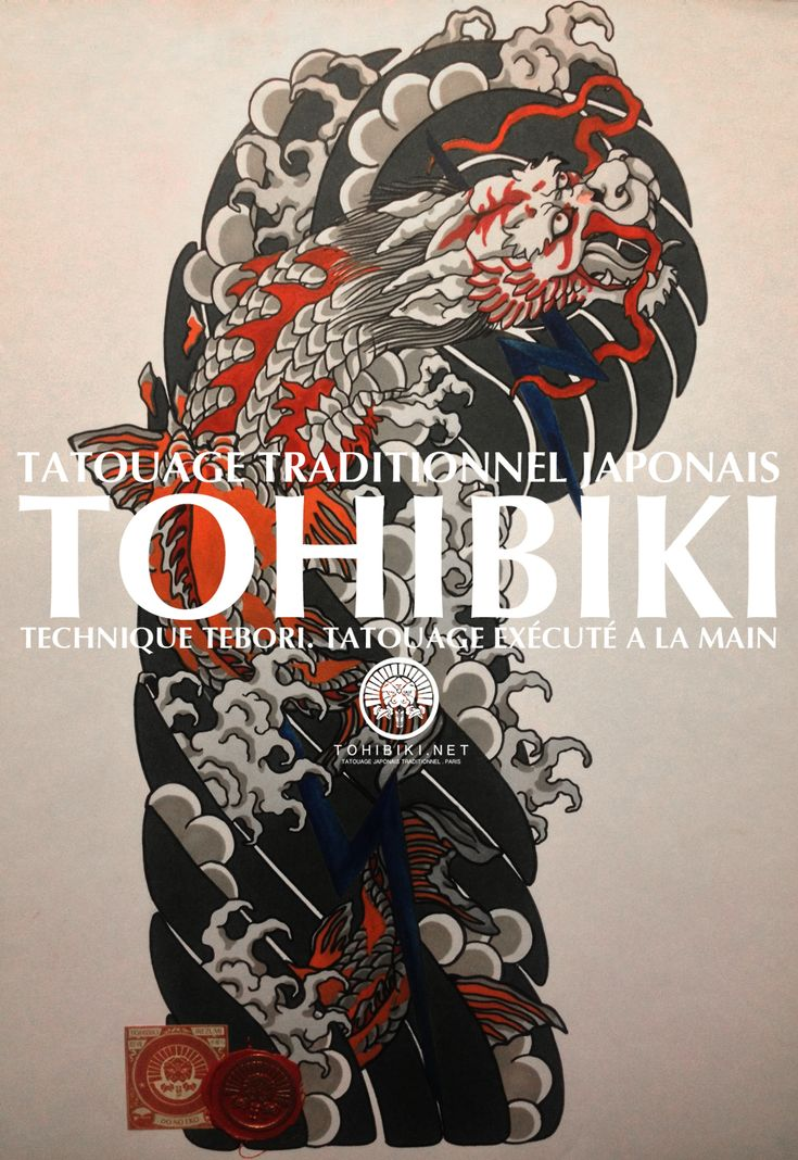 Tatouage spécialiste traditionnel japonais PARIS France. IREZUMI   www.tohibiki.net #tatouagejaponaisparis #specialistetatouagejaponaisparis #tattoojaponais #irezumi #tebori #tatouagetraditionneljaponais #horimono #japanesetraditionaltattoo #tatouagejaponais #tatouagejaponaisfrance #specialistetattoojaponaisfrance #francetattoojaponais #dragontattoo #dragonjaponaissignification #tatoueurspecialistejaponais #tatouagejaponaissignification #tatouagejaponaisfemme…