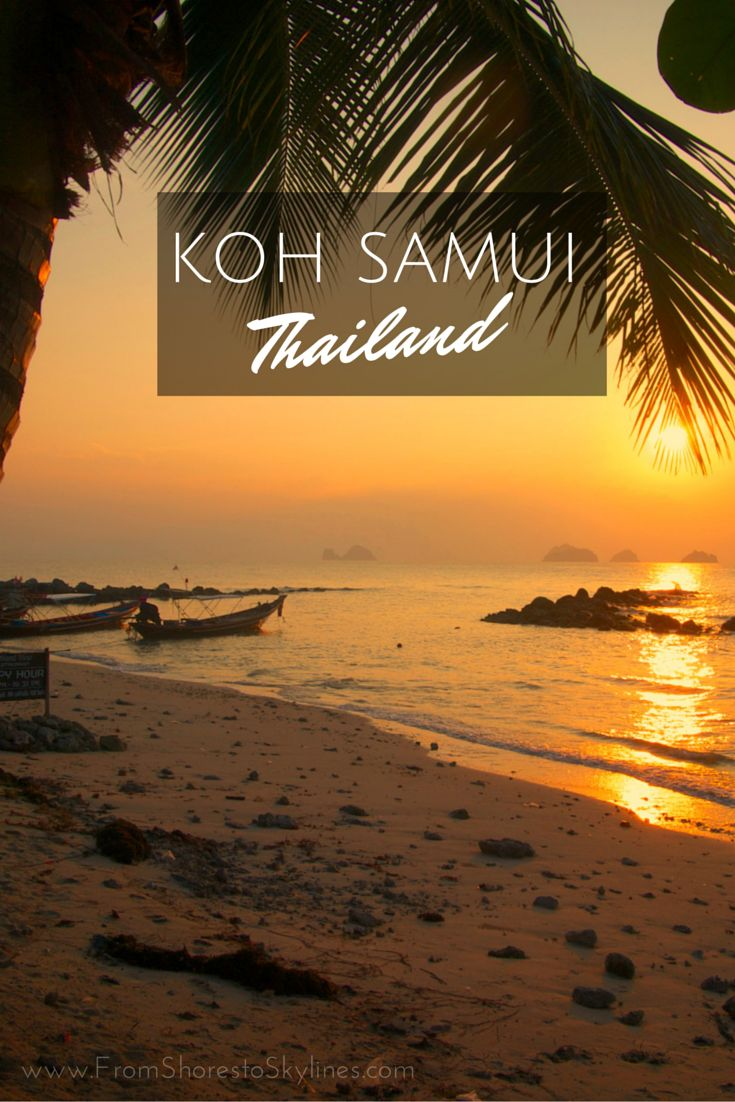Koh Samui Thailand - one of 3 islands in the Gulf of Thailand