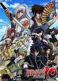 Brave 10 VOSTFR Animes-Mangas-DDL    http://www.animes-mangas-ddl.com/brave-10-vostfr/