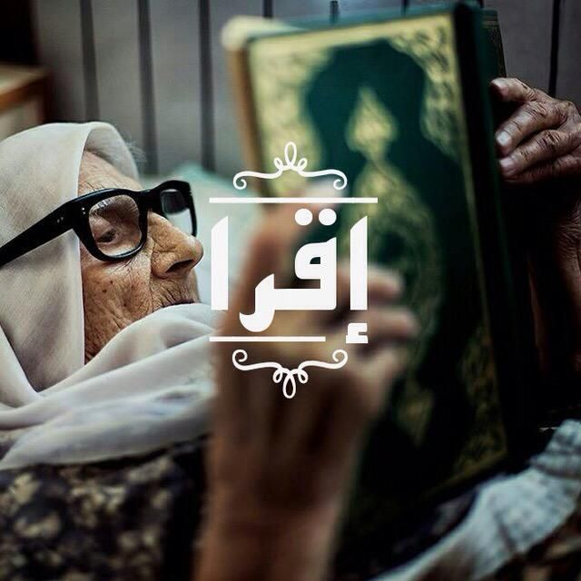 """It was narrated from 'Abd-Allaah ibn 'Amr that the Prophet (peace and blessings of Allaah be upon him) said: """"It will be said to the companion of the Qur'aan: Recite and rise in status, recite as you used to recite in the world, for your status will be at the last verse that you recite. Tirmidhi (2914) and Abu Dawood (1464) It was classed as saheeh by al-Albaani in al-Silsilah al-Saheehah, 5/218, no. 2240  #readQuran"""