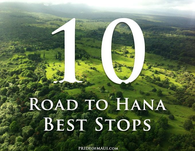 10 Best Stops on the Road to Hana. #Maui