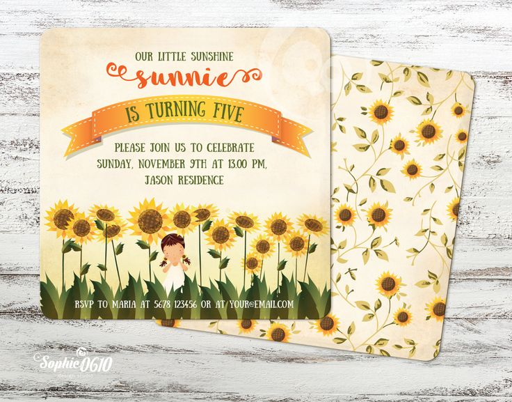 Do you like vintage style? Are you looking for a special, unique sunflower birthday invitation? Klick on the link for more www.sophie0610designs.etsy.com