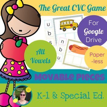 This is the digital, paperless version of The Great CVC Game for Google Drive/Docs. Great for beginning readers and writers who use a tablet or Chrome book with access to Google Drive/Docs. Using this resource will require internet access for students or