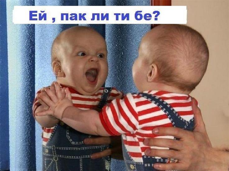 Тези вицове за бебета ще ви накарат да колабирате от смях - http://novinite.eu/tezi-vitsove-za-bebeta-shte-vi-nakarat-da-kolabirate-ot-smyah/
