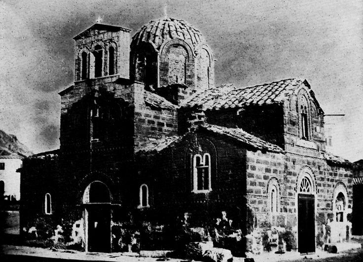 Η εκκλησία των αγίων Θεοδώρων, 1842.  Josepf-Filibert Girault de Prangey