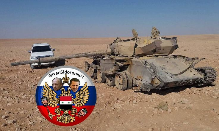 ISIS T-62 knocked out in Raqqa.