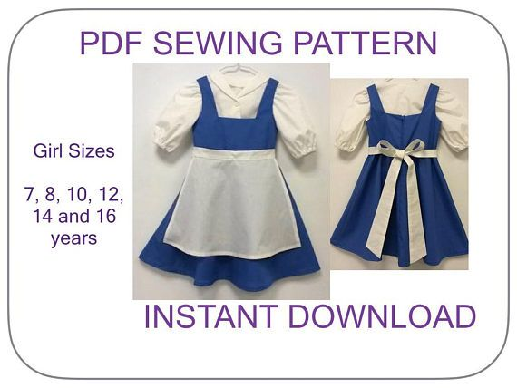 7-16 years Belle blue dress costume pattern. PDF pattern for 3
