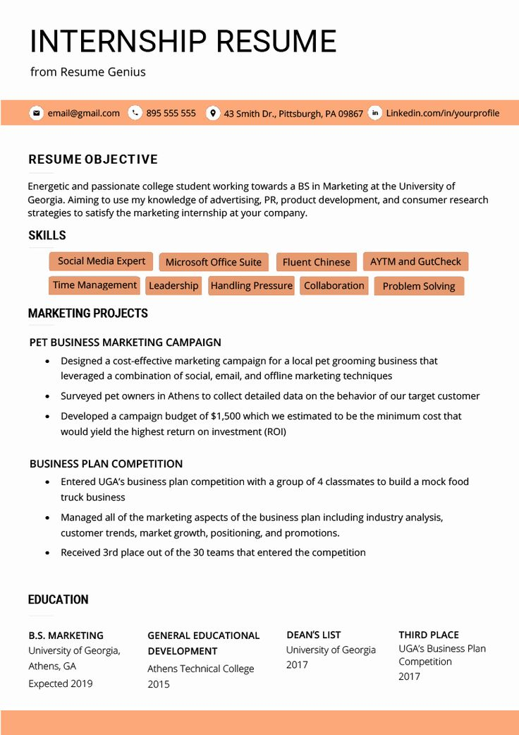 Resume Template for College Student Lovely Internship