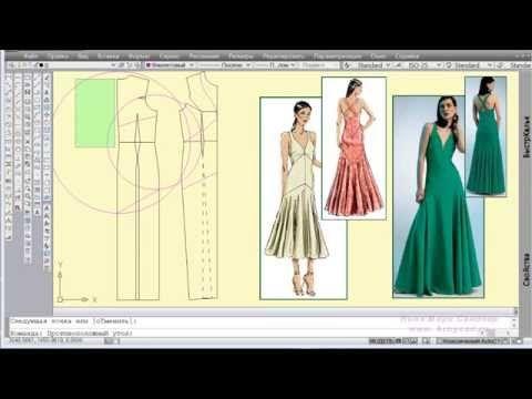 Платье в стиле ампир - YouTube