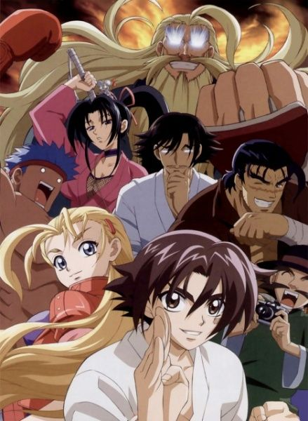 Kenichi The Mightiest Disciple: I'm really enjoying this anime right now :)