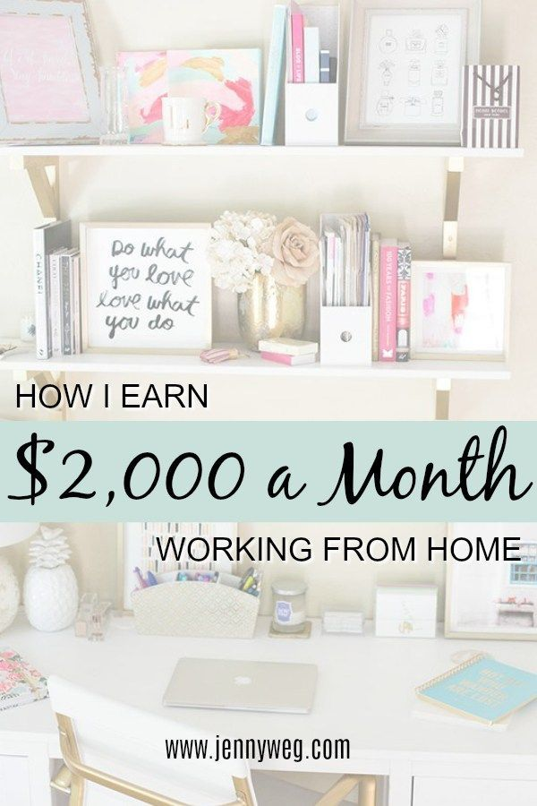 Want to make money working from home? See how I'm able to make $2,000 a month working online as a virtual assistant. Click through to read my story and see how you can get started today! #virtualassistant #freelance #homebusiness #workfromhome