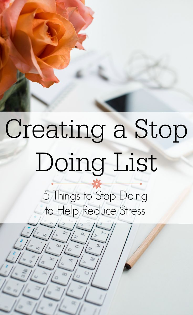 how to stop making lists and get a life