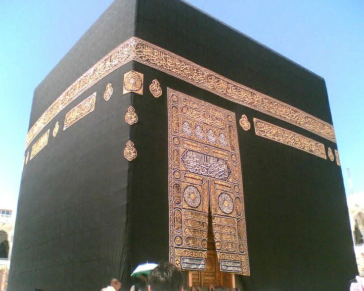 Islamic pure Gold Decoration on The Ka'aba at the Holy mosque in Makkah.