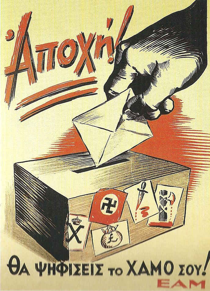 Poster by EAM asking people to abstain from voting in the elections of 1946