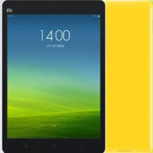 Best Info and Product Reviews for Gadget, Computer, Cellphones and Technology: iPad Air 2 expensiveness? Xiaomi, Give your Altern...