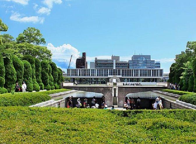 Hiroshima Peace memorial in Japan
