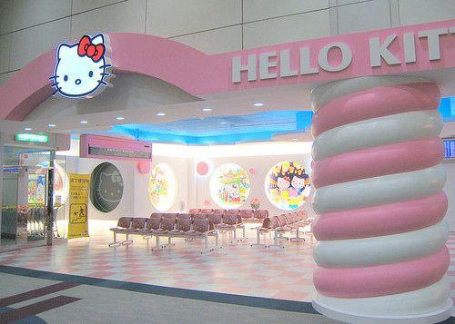 Hello Kitty Hospital :)