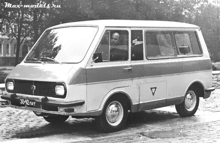 РАФ 2204
