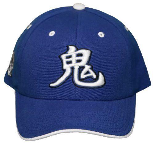 New! Duke University Blue Devils Kanji Symbol Hat - Velcro Back Embroidered Cap