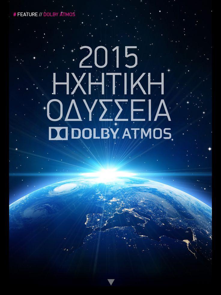 Από το Dolby Digital 5.1 του χθες στο Dolby Atmos του σήμερα και του αύριο #Tech Matrix | Φεβρουάριος 2015 https://itunes.apple.com/us/app/tech-matrix/id808683184?ls=1&mt=8 | https://play.google.com/store/apps/details?id=com.magplus.techmatrix