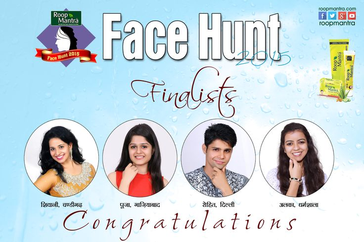 It's time to announce the winners of Roop Mantra Face Hunt 2015 Heartiest Congratulations to the Lucky winners. #RoopmantraFaceHunt2015 #Winners #ShivaniShetty , #PoojaHarnal ,#Rohitoberoi , #AlkaGautam We'd like to say a big thanks to everyone for participating! www.roopmantra.com  Like Us: www.facebook.com/Roopmantra Follow Us:http://bit.ly/1CPmIjs