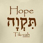 161 best images about Hebrew on Pinterest | Christ, Egypt ...