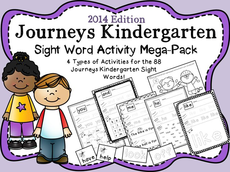 This is the 2014 edition. The 2011 edition is also available. Tons of activities for the 88 Journeys Kindergarten Sight Words! $