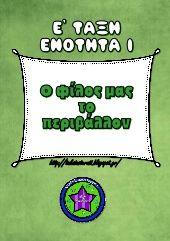 Ioanna Chats' profile