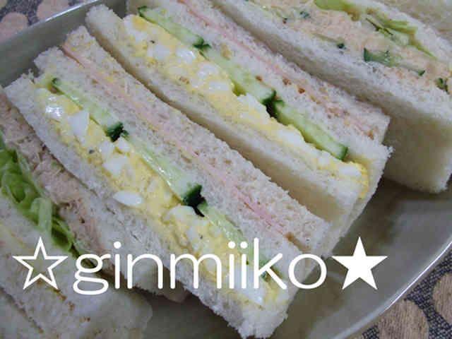 基本のサンドイッチその1~卵サンド編~の画像