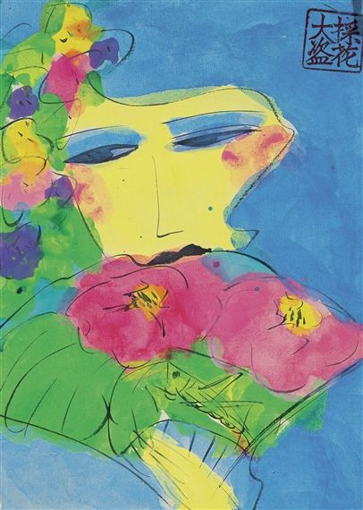 Walasse Ting, Girl With Flowers