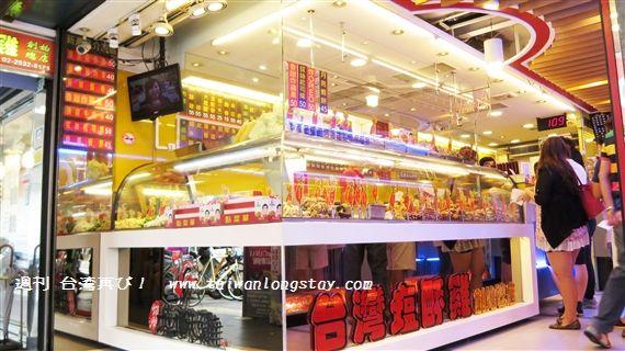 台北で最も有名な台湾風ウマウマ唐揚げ専門店台湾塩酥鶏で30種類食べ尽くしてみました。鶏の唐揚げ以外にも、揚げたピータン、大根餅やもち米の腸詰...