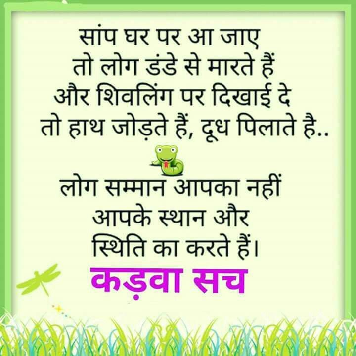 969 best images about Quotes in Urdu,Hindi,English on ...