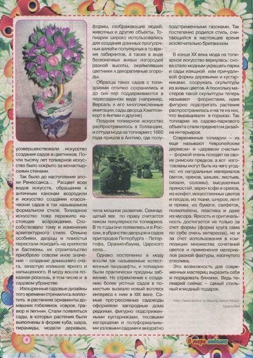 Без заголовка. Обсуждение на LiveInternet - Российский