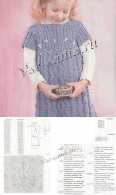 Платье с пайетками - Детские платья, сарафаны спицами